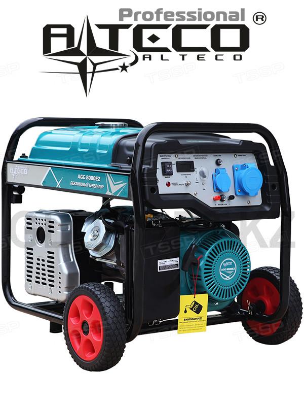 Движок Alteco AGG-8000 Е2 (Алтеко)