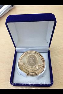 Поздравительные медали