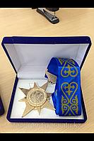Изготовление медалей с лентами