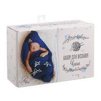 Костюмы для новорожденных 'Ночь нежна', набор для вязания, 21 x 14 x 8 см