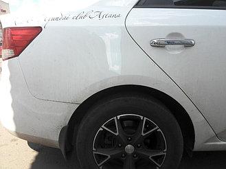 Пружины Клаксон на Kia Cerato TD 3