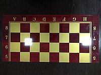 Шахматы 3 в 1 (48 х 48 см), фото 1
