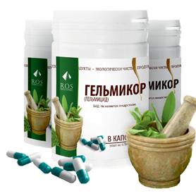 Гельмикор, дегельминтик (противопаразитарный комплекс), 30кап