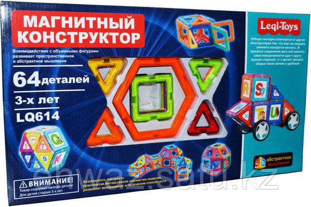 """Магнитный конструктор """"Leqi-Toys"""" 64 детали"""
