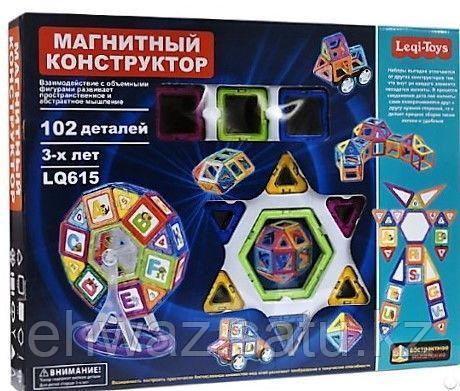 """Магнитный конструктор """"Leqi-Toys"""" 102 детали"""