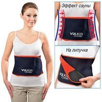 Пояс для похудения VULKAN Classik, фото 3