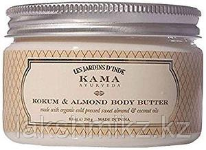 Нежный крем для тела с Миндалем 250 грамм (KOKUM AND ALMOND BODY BUTTER)