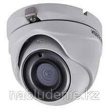 Купольная камера DS-2CE56H1T-ITM