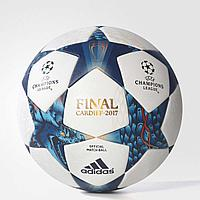 Футбольный мяч Adidas CARDIFF 2017