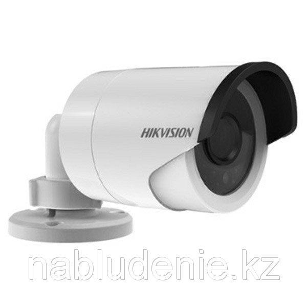 Уличная камера DS-2CE16D1T-IRP