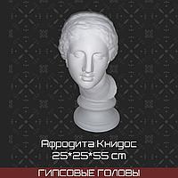 Голова Афродиты Книдос
