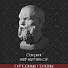 Голова Сократа (20*20*35 см)