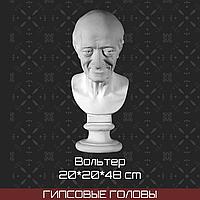Голова Вольтера (гипс,20*20*48 см)