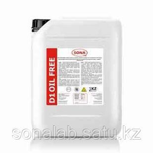 D1 Oil Free- Средство концентрированное щелочное высокоэффективное, высокопенное для удаления жира с твердых п