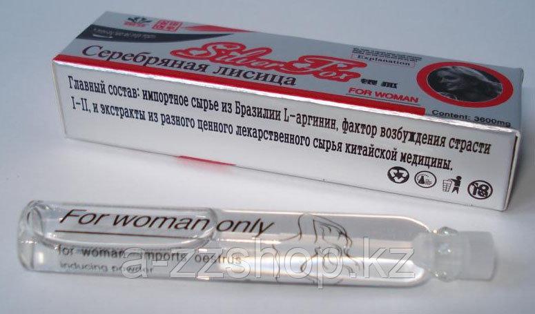 Серебряная Лисица капли Женский возбудитель