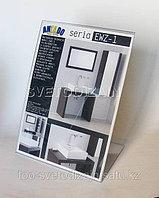 Подставка для прайс-листов, табличек, листовок . Модель: Ц-2130(ф)