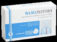 Вазолептин таблетки, 50 шт