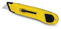 """Нож """"Utility"""" с выдвижным лезвием. Длина 150 мм"""