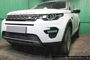 Защита радиатора Land Rover Discovery Sport 2014- black PREMIUM