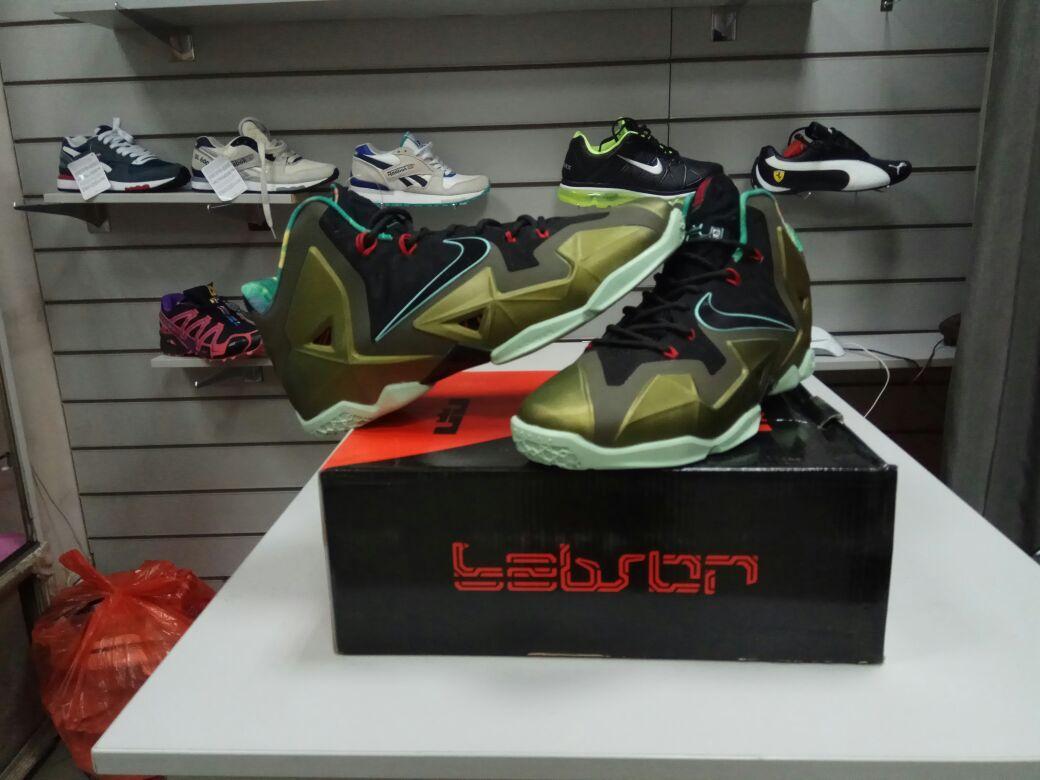 Баскетбольные кроссовки Nike Lebron 11 (XI) Low золото