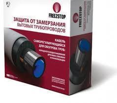Секция нагревательная кабельная Freezstop-25-8