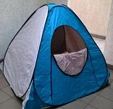 Палатка зимняя утепленная автомат 2х2