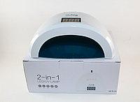 LED лампа для полимеризации гель-лака, SUN UVLED, 48 w, фото 1
