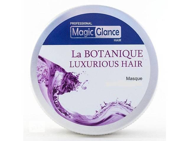 Magic Glance La Botanique Luxurious Hair (Меджик Глянс ля Ботаник Лакшери Хейр) - маска для волос