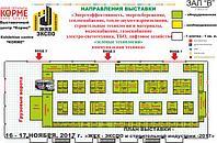 """16-17 ноября приглашаем Вас на выставку ЖКХ Экспо в ВЦ """"Корме"""" (Астана)"""