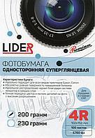 Фотобумага односторонняя суперглянцевая, 4R, 200 гр.,100 листов, LIDER