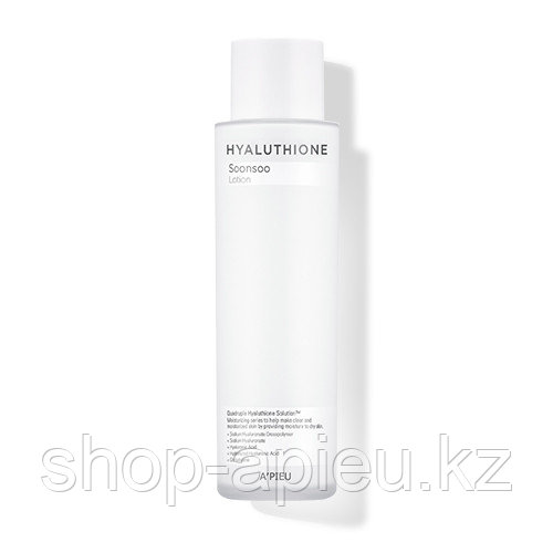 Лосьон Hyaluthione Soonsoo Emulsion