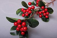 Ветка с ягодами (искусственная) 83 см