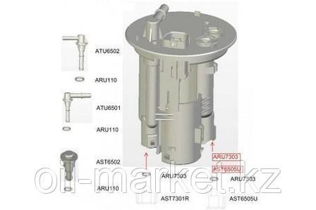 Топливный фильтр MITSUBISHI SPACE WAGON 2.0I (N83W) 98.07-, 2.4I (N84W) 98.07-, SPACE RUNNER (2WD) 2.0I (N63W), фото 2