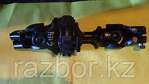Рулевой карданчик Subaru Lancaster (BH9)