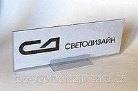 Холдер, подставка двухсторонняя. Модель: Р5-3010`/У(ф)