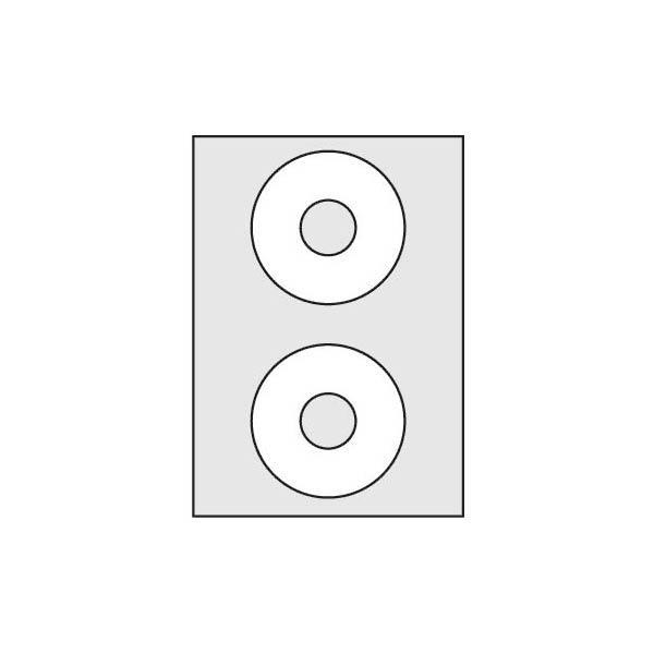 Самоклеющиеся наклейки на диски mini CD-R  8 см, Алматы