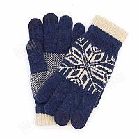 Умные зимние перчатки Xiaomi - синие (для работы с сенсорным экраном