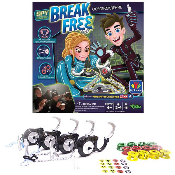"Break Free YL039 Игра ""Освобождение"""