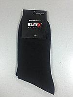Носки мужские Elitex демисезонные