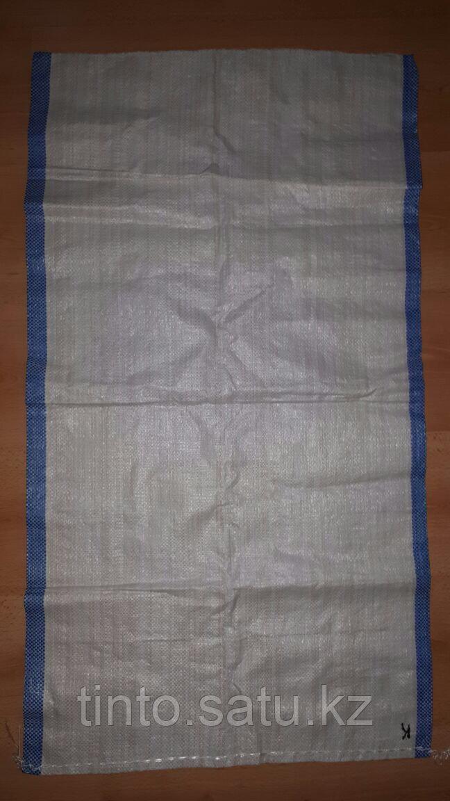Мешок белый  100 шт/упак