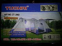 Палатка Люкс Tuohai 5 местная код 2062, фото 1