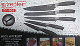 Набор ножей Zepter, фото 2