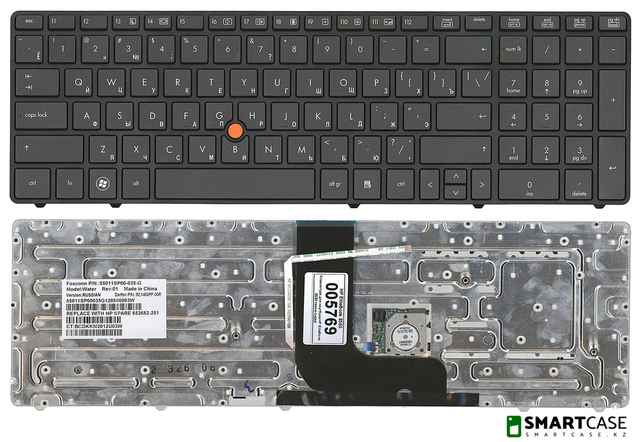 Клавиатура для ноутбука HP EliteBook 8560W с тензометрическим джойстиком (серая, RU)