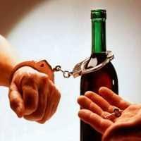 Алконекс - средство от алкоголизма