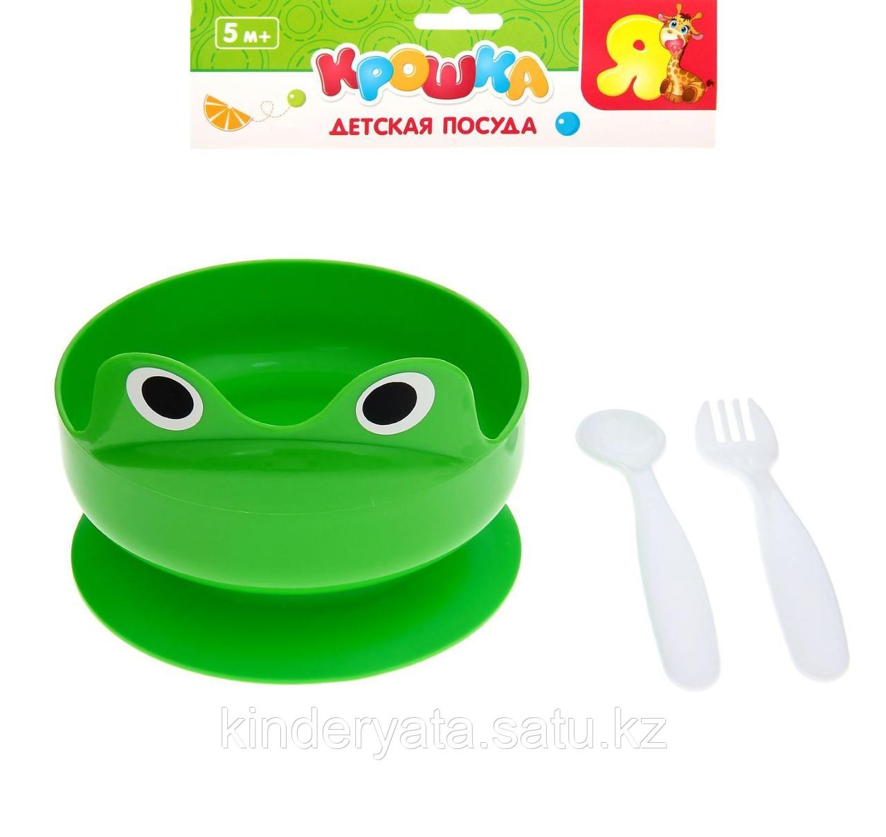 Набор детской посуды «Лягушка», 3 предмета: тарелка на присоске 300 мл, ложка, вилка