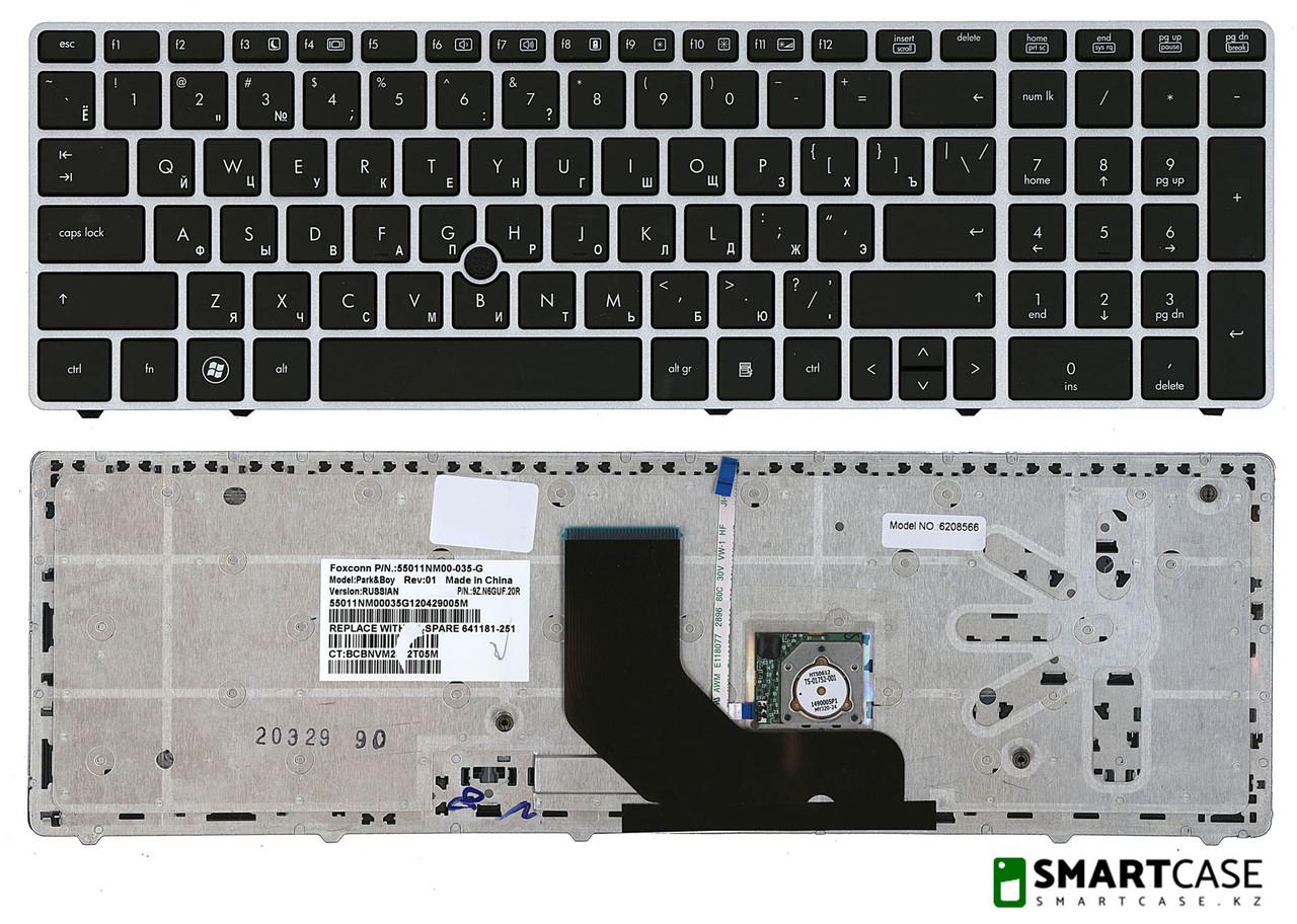 Клавиатура для ноутбука HP Probook 6560B с тензометрическим джойстиком (черная, RU)