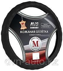 Оплетка на руль (нат. кожа) AVS GL-200M-B (размер M, черный)