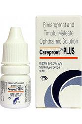 Средство для роста ресниц Карепрост плюс (Careprost