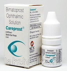 Средство для роста ресниц Карепрост (Careprost )