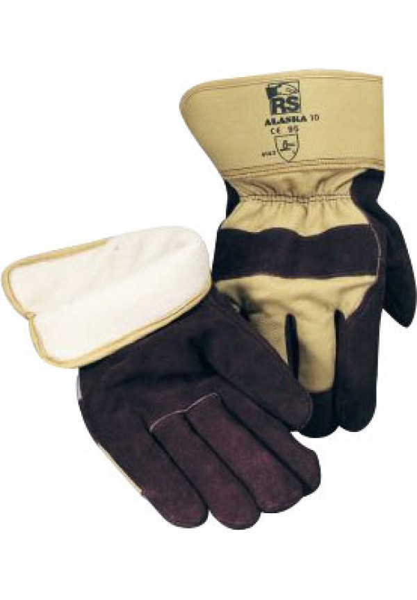 Перчатки комбинированные с утеплителем